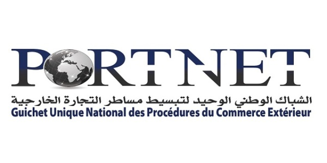 portnet d mat rialisation des documents manifeste import